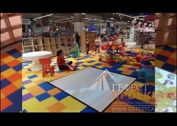 Поставка интерактивного пола в детскую зону, для французской корпорации Auchan Holding