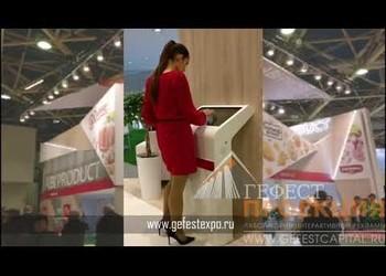 """Компания Гефест проекция предоставила в аренду сенсорный киоск 23"""" на выставку Продэкспо."""