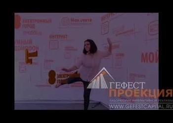 Фотозона Bullet time радовала жителей Новосибирска на 125-летие города, в промозоне компании Электронный город.