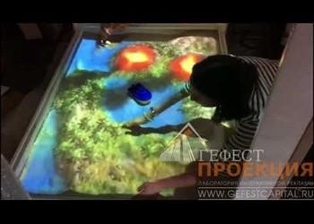 Компания Гефест Проекция запустила производство Интерактивных песочниц