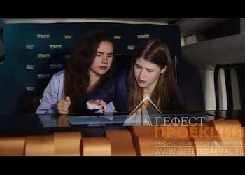 ГК «Гефест Капитал» организовала очередную рекламную компанию для телеканала ТНТ в рамках проекта «Песни».