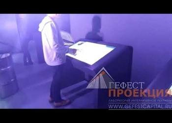 Интерактивные столы Dedal Air 43 в аренду, на презентацию нового автомобиля Volkswagen Teramont