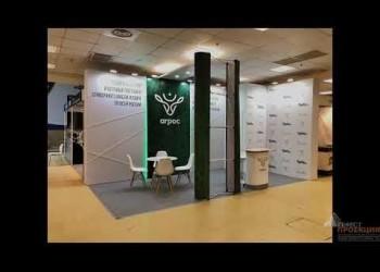 Компания Гефест Проекция РТ застроила стенд компании «Агрос»