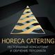 Центр обучения ресторанному бизнесу HORECA CATERIBG