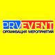 Компания PRV-EVENT